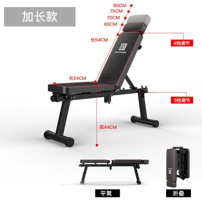 因樂思(YINLESI)深蹲架家用男女訓練簡易臥推架半框式舉重床杠鈴架子支架臥推凳套裝多功能