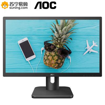 AOC 22E1 21.5英寸全高清 快拆支架 低藍光模式不閃屏 電腦液晶商用顯示器