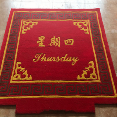 定制地毯 1.5x2m