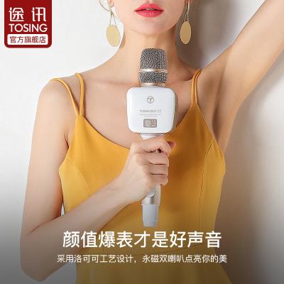 途訊v2 U段手機K歌超能麥克風無線藍牙話筒音響一體式智能AI全民唱歌聲卡直播唱歌家用戶外KTV通用