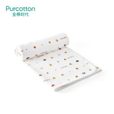 【顺丰发货】全棉时代 婴儿针织复合隔尿垫70cm×90cm, 1条装