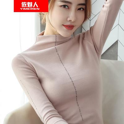 依魅人女2020秋季新款洋氣時尚內搭長袖半高領打底衫女加絨加厚