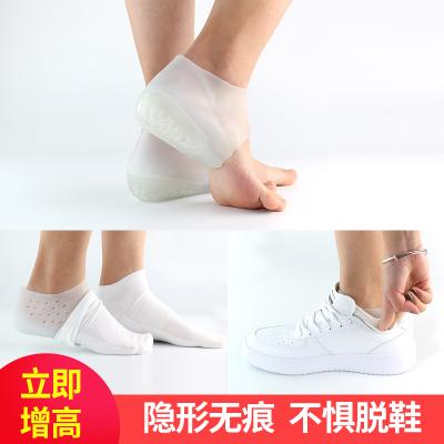 隱形內增高鞋墊硅膠增高神器套腳襪子女男仿生后跟套抖音增高襪