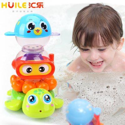 汇乐569水陆小纵队儿童戏水宝宝抖音洗澡喷水玩具男女孩婴儿浴缸转转乐套装