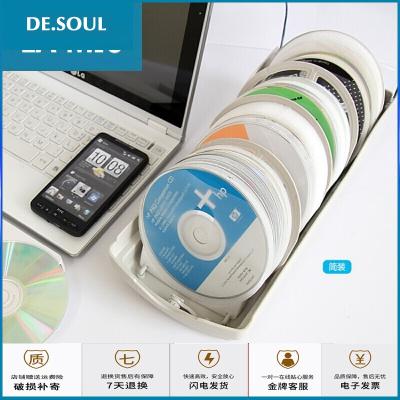 苏宁放心购大容量CD盒 DVD收纳盒 CD碟片盒 带锁CD架