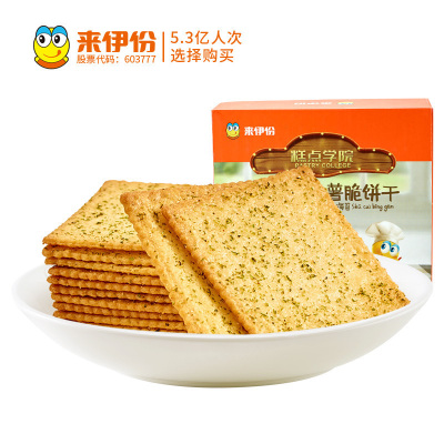 專區 來伊份薯脆餅干海苔味308g薄脆餅干早餐代餐食品休閑零食小吃