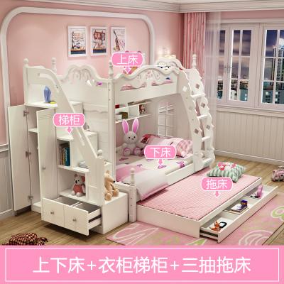 高低床雙層床上下鋪木床兒童床女孩公主床實木子母床上下床 床+書架+拖床+衣柜梯柜 1500mm*1900mm更多組合形式