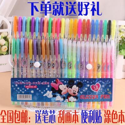 亮晶晶彩笔闪光笔48色36色荧光标记笔彩色笔涂色涂鸦笔学生用 米奇12色(送笔芯)