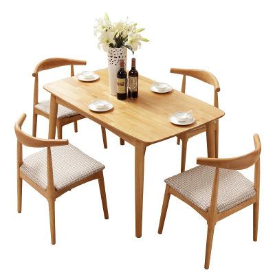 【規格:一桌四椅 1.4米 胡桃色/原木色 C款椅子】餐桌椅 實木餐桌椅 餐廳酒店辦公桌椅 簡約時尚全實木餐桌椅組合
