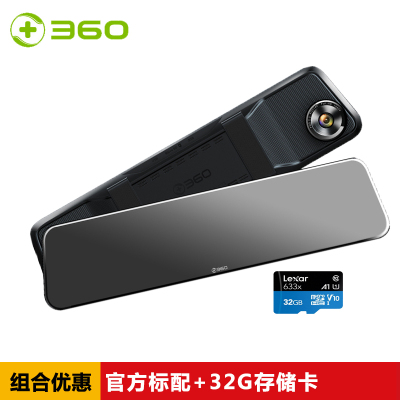 360行車記錄儀M310 微光夜視 前后雙錄倒車影像停車監控 wifi連接 短視頻分享+32G卡