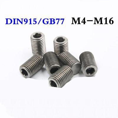 鈦內六角平端緊定螺絲 機米螺絲 無頭螺釘M4/M5/M6/M8/M10/M12