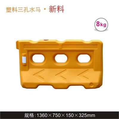 纳丽雅(Naliya)800*600塑料注水桶 道路三孔水马防撞桶1.8米围挡隔离墩市政护栏 三孔新料8kg黄色