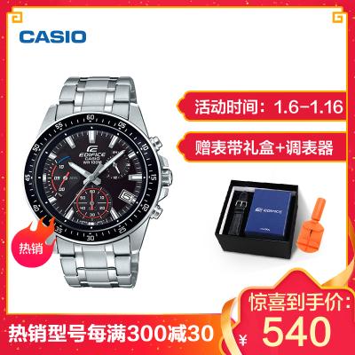 卡西欧(CASIO)手表男 EDIFICE 商务三表盘大气时尚百搭金属皮带男士日韩品牌石英表 EFV-540