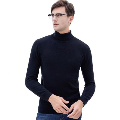 恒源祥男士纯羊毛衫2019秋冬新款高领羊毛衫中青年套头纯色针织毛衣男打底衫
