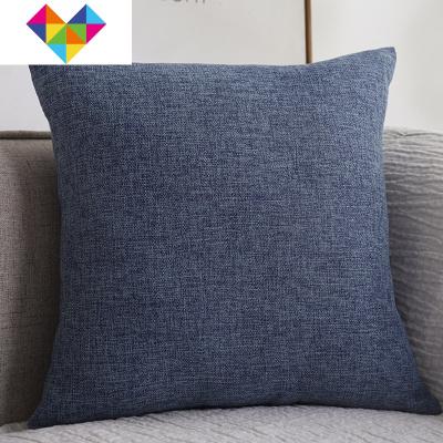 素色棉麻加厚正方形靠枕純色家用沙發靠墊亞麻大抱枕客廳靠背枕墊 御藍錦