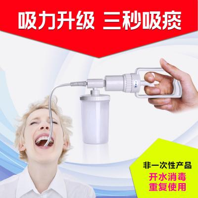 哈斯福吸痰器XT型 中老年老人手持式吸痰機醫用抽痰器嬰兒兒童便攜式吸痰管 吸痰器+2支軟管(成人款)