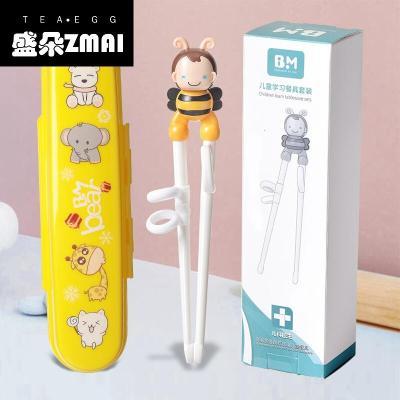 兒童筷子訓練筷小孩專用餐具吃飯勺子寶寶學習練習輔助套裝小朋友-lt01