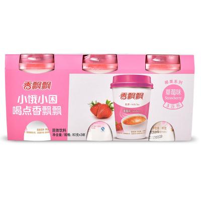 香飘飘奶茶 草莓味奶茶 便携式三连杯80g*3杯 休闲冲饮品 冲泡奶茶粉