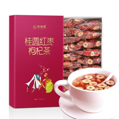紅棗桂圓枸杞茶20包300g棗干八寶組合花茶女性養生茶