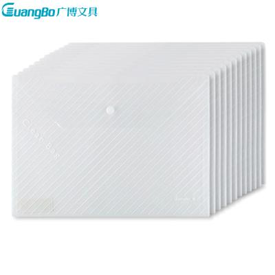 廣博(GuangBo)6399 A4透明按扣袋20個/包 塑料文件袋 紐扣袋 公文袋 檔案袋 文件管理 文件套/文件袋