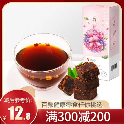【300-200】好想你 紅棗黑糖姜茶200g 姜茶黑糖下午茶 大姨媽茶