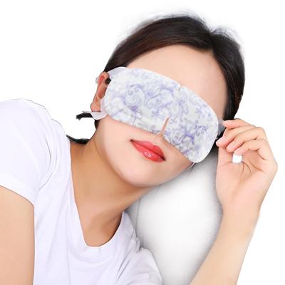 梵颜 薰衣草蒸汽热敷眼罩10片装 遮光透气舒缓眼疲劳 睡眠眼罩