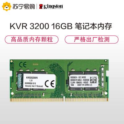 金士頓(Kingston) DDR4 3200 16G 筆記本內存條