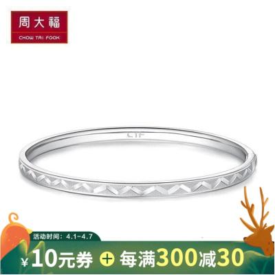 周大福(CHOW TAI FOOK)簡約時尚車花PT950鉑金手鐲PT 160207