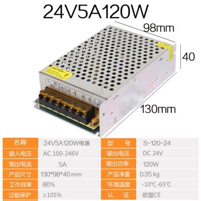 阿斯卡利(ASCARI)220V轉24v直流開關電源1a2a3a5a6a8a10a15a變壓器50w100LED燈條箱