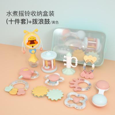 貝恩施嬰兒手搖鈴0-1歲 新生兒寶寶益智牙膠抓握玩具0-3-6-12個月 收納款(10件套)+撥浪鼓