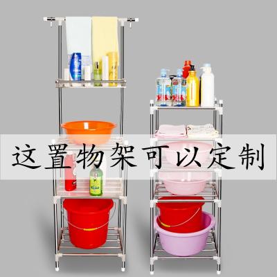 脸盆架卫生间不锈钢洗脸架毛巾架多功能落地收纳架多层家用置物架