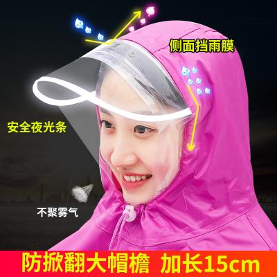 騎安雨衣自行車電動車單人男女韓國時尚加大帽檐加厚雨衣雨披