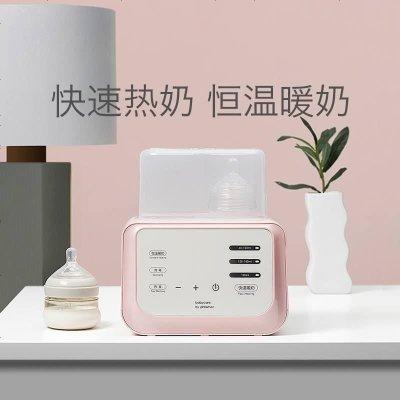 babycare恒溫溫奶器 消毒器二合一自動 奶瓶熱奶器智能暖奶器 維爾粉