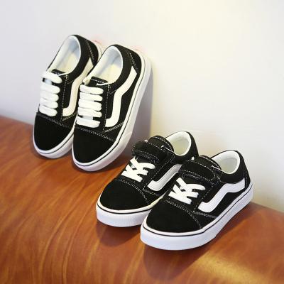 男童鞋兒童帆布鞋女童休閑鞋男女童板鞋大小童寶寶鞋潮鞋