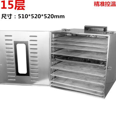 烘干機食品無花果肉干納麗雅(Naliya)干燥箱無水果花茶蔬菜海鮮風干機大小型商用 15層1風機