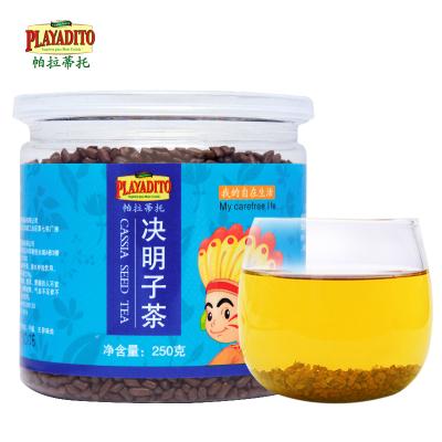 【買2送1】帕拉蒂托決明子茶 炒熟決明子茶散裝批發 炒決明子250克