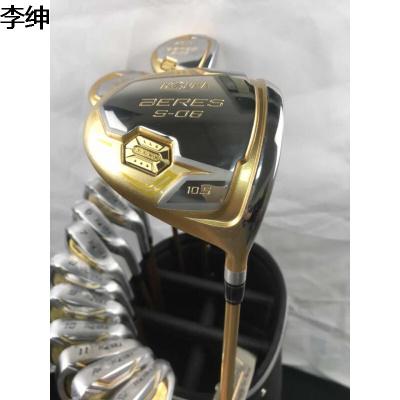 苏宁放心购男全套高尔夫球杆套杆红马-0星/级10.5度碳素简约新款