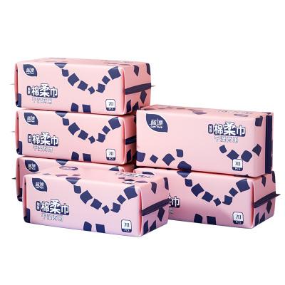 藍漂大號棉柔巾洗臉巾加厚抽取式嬰兒干濕兩用一次性卸妝巾(5包)