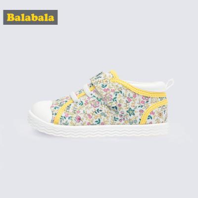 【1件5折】巴拉巴拉儿童帆布鞋女童鞋宝宝鞋子2019新款春秋儿童布鞋糖果色鞋
