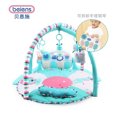 貝恩施beiens圓形腳踏鋼琴健身架B212 含枕頭遙控器 寶寶嬰兒兒童早教玩具0-1歲 塑料 布72*82*55