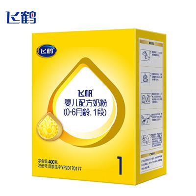 飞鹤(FIRMUS) 飞帆 婴儿配方奶粉 1段(0-6个月适用)400克盒装