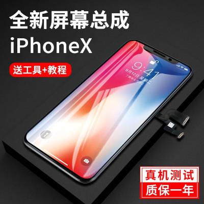 蘋果X屏幕總成適用iphonex xr內外屏xsmax顯示OLED柔性手機屏蘋果XSMAX【硬性OLED】黑色不帶配件