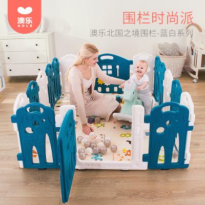 澳樂(AOLE-HW) 兒童嬰兒安全圍欄寶寶學步室內戶外游樂場防護欄藍白系列 藍白款北國之境安全圍欄14+2搭配爬行墊