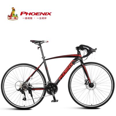 凤凰(FENGHUANG)公路车27速学生成人弯把男女式自行车变速双碟刹单车成年赛车