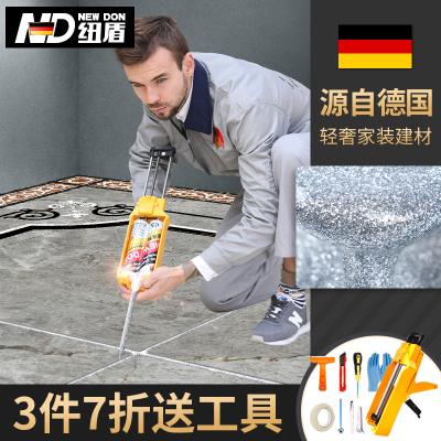德國紐盾 美縫劑 瓷磚 地磚墻磚填縫劑 AB膠雙組份真瓷膠 防水防霉勾縫劑 送施工工具