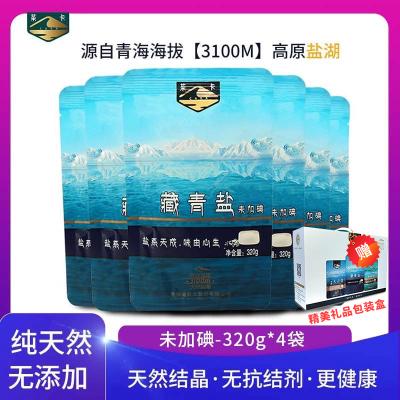 茶卡藏青鹽4包*320g無碘鹽不加抗結劑茶卡湖鹽自然結晶自營食用鹽未加碘