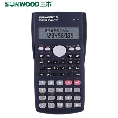 三木(SUNWOOD)EC-1882函數計算器 高中初中學生科學數學中考高考計算機