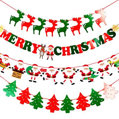 多美忆 圣诞树圣诞节装饰品1.8米圣诞树套餐圣诞节装饰品加密型圣诞树送彩灯 4条装圣诞节拉旗