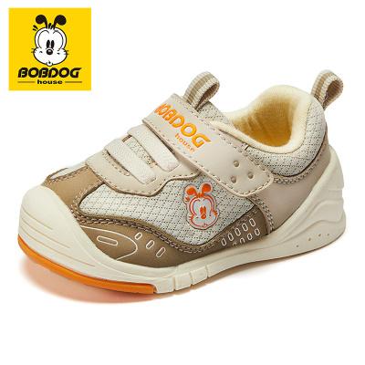 巴布豆BOBDOG HOUSE童鞋春季2020新款軟底防滑男童女童寶寶學步鞋BY8703