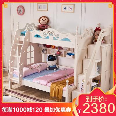 A家家具 床 儿童床 上下床 高低床 子母床 上下铺床 卧室家具 双层床 ET16 床儿童床 韩式儿童床木质